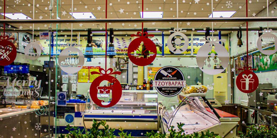 Διακόσμηση Χριστουγεννιάτικης Βιτρίνας σε κατάστημα με Χριστουγεννιάτικα Αυτοκόλλητα