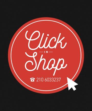 Αυτοκόλλητο Click in Shop για τη τζαμαρία του καταστήματος με αριθμό τηλεφώνου.