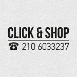 Αυτοκόλλητο Βιτρίνας Click & Shop - Σήμανση βιτρίνας κατά την περίοδο του Click in Shop και Click Away
