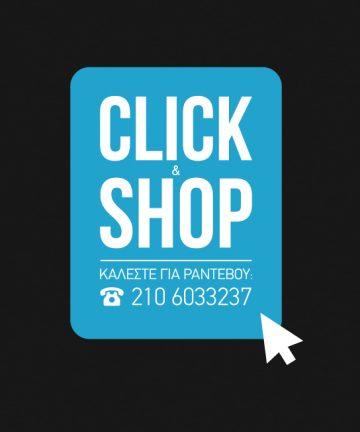 Αυτοκόλλητο Βιτρίνας Click in Shop - Σήμανση βιτρίνας κατά την περίοδο του Click in Shop και Click Away